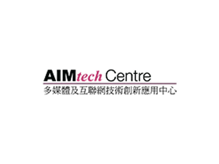 Centre for Innovative Applications of Internet and Multimedia Technologies (AIMtech Centre)
