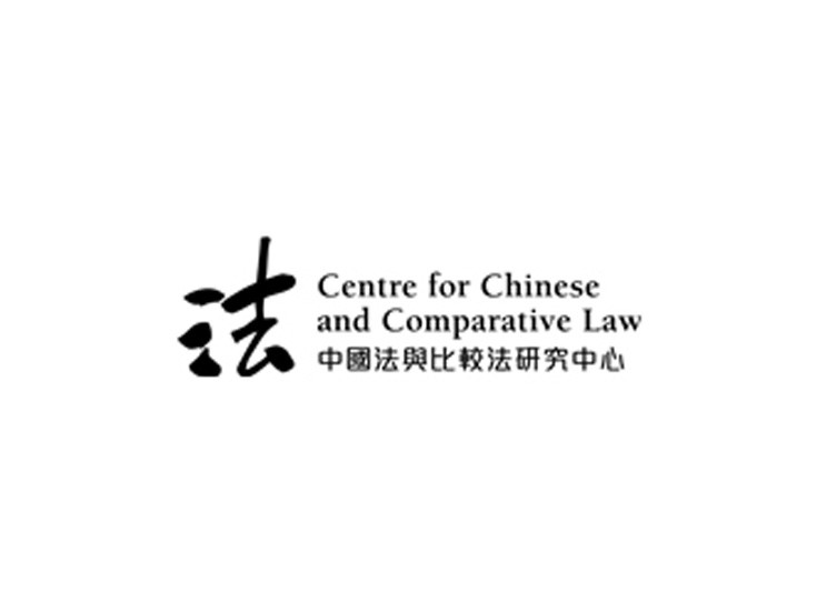 Centre for Chinese and Comparative Law (RCCL)
