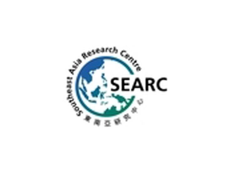 Southeast Asia Research Centre (SEARC)