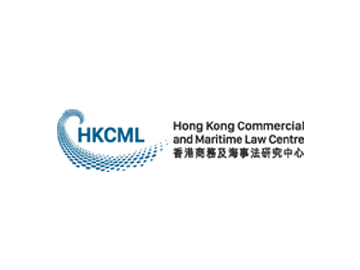 Hong Kong Commercial and Maritime Law Centre (HKCML)