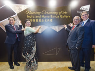 Naming of the Indra and Harry Banga Gallery