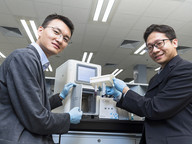CityU's new blood test technology for accurate detection of cancer cells