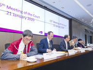 Court briefed on latest developments at CityU
