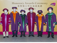Honorary Doctorates 2020