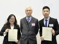Two students at CityU have been recognised by the Sir Edward Youde Memorial Fund for their outstanding academic performance and enthusiasm to serve society.