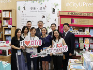 CityU Press promotes new books at the Hong Kong Book Fair