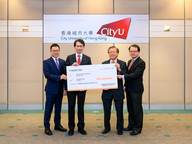 CityU receives a HK$2 million donation from Mapletree
