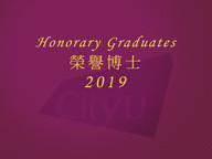 CityU to confer honorary doctorates on two distinguished persons