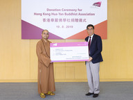 Venerable Ti Lun (left) and President Kuo at the cheque presentation ceremony.