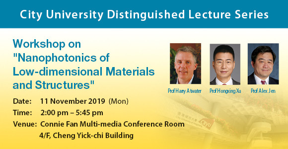 CityU Distinguished Lecture