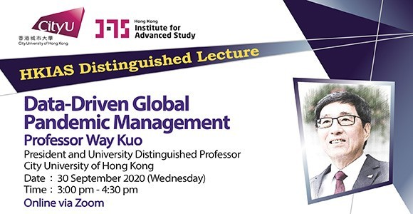 HKIAS Distinguished Lecture