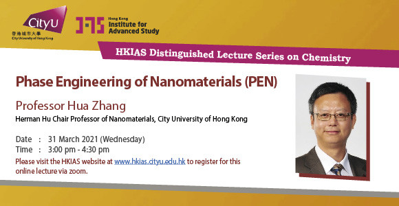 HKIAS Distinguished Lecture Series on Chemistry