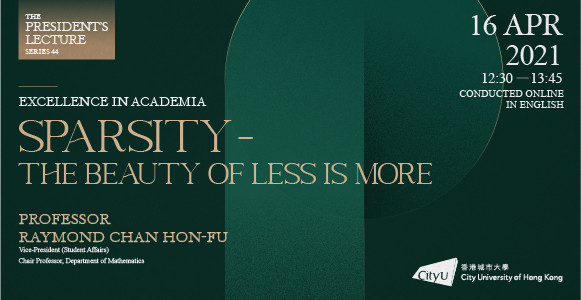 The President's Lecture No. 44: Excellence in Academia — online