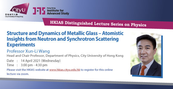 HKIAS Distinguished Lecture Series on Physics - Professor Xun-Li Wang