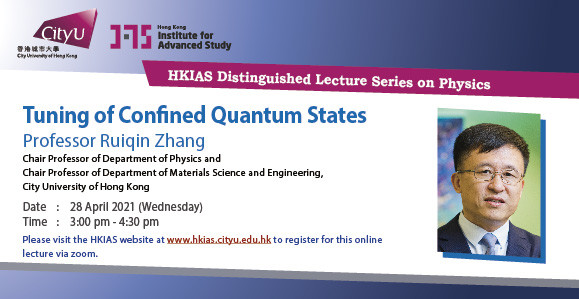 HKIAS Distinguished Lecture Series on Physics by Professor Ruiqing Zhang