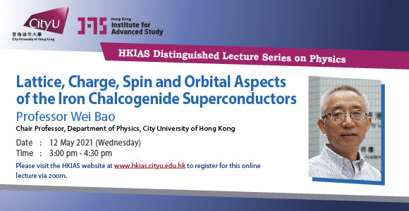 HKIAS Distinguished Lecture Series on Physics by Professor Wei Bao