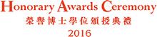 2016 Honorary Awards Ceremony