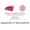 Department of Neuroscience