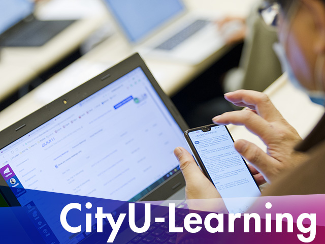 CityU-Learning