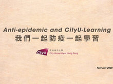 Anti-epidemic and CityU-Learning video