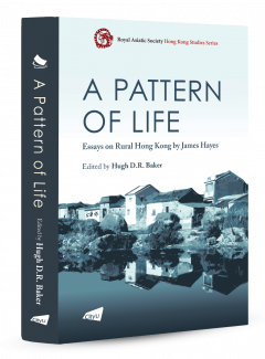 A Pattern of Life—Essays on Rural Hong Kong by James Hayes