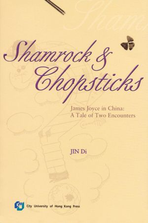 Shamrock and Chopsticks: James Joyce in China: A Tale of Two Encounters