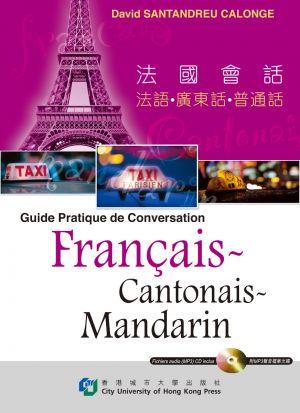Guide Pratique de Conversation Francais‧Cantonais‧Mandarin