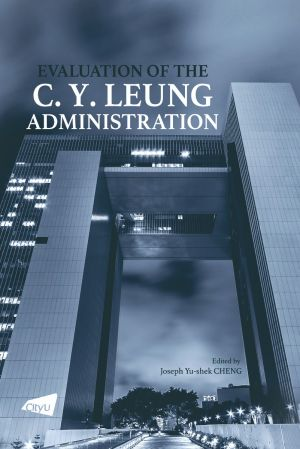 Evaluation of the C.Y Leung Administration