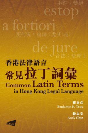 Latin Terms in Hong Kong Legal Language