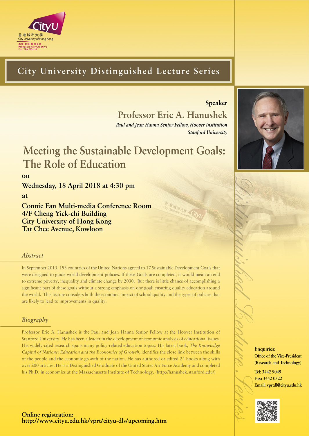 """CityU Distinguished Lecture """"Meeting the Sustainable Development Goals: The Role of Education"""" by Prof Eric Hanushek (18 April)"""