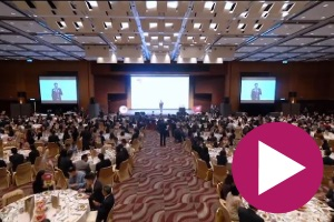 CityU Employers Luncheon 2019